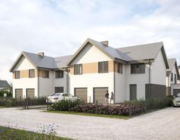 Morizon WP ogłoszenia | Dom na sprzedaż, Komorniki, 117 m² | 2394