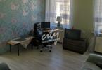 Morizon WP ogłoszenia | Mieszkanie na sprzedaż, Szczecin Centrum, 40 m² | 5485