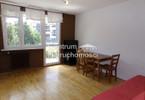 Morizon WP ogłoszenia | Mieszkanie na sprzedaż, Kraków Czyżyny, 47 m² | 6156
