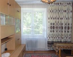 Morizon WP ogłoszenia | Mieszkanie na sprzedaż, Kraków Nowa Huta, 47 m² | 6269
