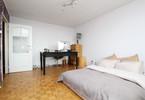 Morizon WP ogłoszenia | Mieszkanie na sprzedaż, Wrocław Nowy Dwór, 66 m² | 3747