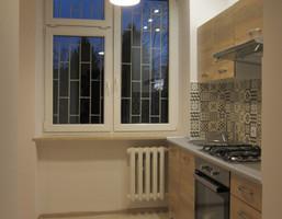 Morizon WP ogłoszenia | Mieszkanie na sprzedaż, Warszawa Rakowiec, 25 m² | 3949