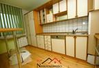 Morizon WP ogłoszenia | Mieszkanie na sprzedaż, Gorzów Wielkopolski Górczyn, 76 m² | 4045