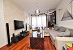 Morizon WP ogłoszenia | Mieszkanie na sprzedaż, Gorzów Wielkopolski Górczyn, 59 m² | 5230