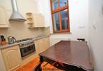 Morizon WP ogłoszenia | Mieszkanie na sprzedaż, Gorzów Wielkopolski Śródmieście, 76 m² | 5655