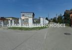 Morizon WP ogłoszenia | Dom na sprzedaż, Tomaszów Mazowiecki, 220 m² | 3083
