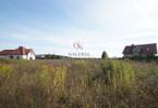 Morizon WP ogłoszenia | Działka na sprzedaż, Łubianka, 1000 m² | 0609