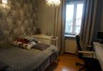 Morizon WP ogłoszenia | Mieszkanie na sprzedaż, Konstancin Sobieskiego, 66 m² | 7812