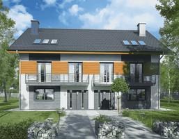 Morizon WP ogłoszenia | Mieszkanie na sprzedaż, Warszawa Grodzisk, 120 m² | 0825