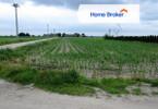Morizon WP ogłoszenia | Działka na sprzedaż, Broszków, 1635 m² | 7451