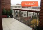 Morizon WP ogłoszenia | Mieszkanie na sprzedaż, Wrocław Śródmieście, 82 m² | 4579