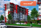 Morizon WP ogłoszenia | Mieszkanie na sprzedaż, Bydgoszcz Fordon, 77 m² | 2492