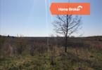 Morizon WP ogłoszenia | Działka na sprzedaż, Dobieszków, 2359 m² | 2393