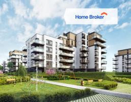 Morizon WP ogłoszenia | Mieszkanie na sprzedaż, Łódź Śródmieście, 38 m² | 4811