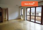 Morizon WP ogłoszenia | Mieszkanie na sprzedaż, Warszawa Mokotów, 84 m² | 4481