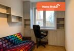Morizon WP ogłoszenia   Mieszkanie na sprzedaż, Warszawa Praga-Południe, 76 m²   0340