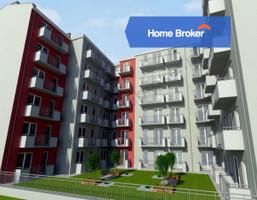 Morizon WP ogłoszenia | Mieszkanie na sprzedaż, Łódź Śródmieście, 40 m² | 4447