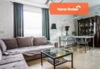 Morizon WP ogłoszenia | Mieszkanie na sprzedaż, Wrocław Psie Pole, 67 m² | 7080