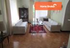 Morizon WP ogłoszenia | Dom na sprzedaż, Konstancin-Jeziorna, 360 m² | 3711