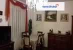 Morizon WP ogłoszenia | Mieszkanie na sprzedaż, Mysiadło Łabędzia, 79 m² | 7263