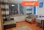 Morizon WP ogłoszenia | Mieszkanie na sprzedaż, Kraków Nowa Huta, 26 m² | 7734