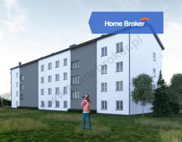 Morizon WP ogłoszenia | Mieszkanie na sprzedaż, Kowale Apollina, 96 m² | 7895