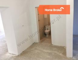Morizon WP ogłoszenia | Mieszkanie na sprzedaż, Warszawa Śródmieście, 57 m² | 0339