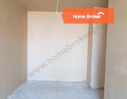 Morizon WP ogłoszenia | Mieszkanie na sprzedaż, Szczecin Warszewo, 35 m² | 6477