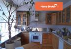 Morizon WP ogłoszenia | Dom na sprzedaż, Warszawa Targówek, 252 m² | 4268