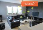 Morizon WP ogłoszenia | Dom na sprzedaż, Święciechowa, 266 m² | 5069