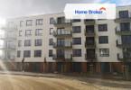 Morizon WP ogłoszenia | Mieszkanie na sprzedaż, Wrocław Fabryczna, 49 m² | 2065
