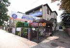 Morizon WP ogłoszenia | Dom na sprzedaż, Zielonka, 516 m² | 6347