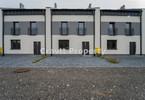 Morizon WP ogłoszenia | Dom na sprzedaż, Kobyłka, 121 m² | 4892