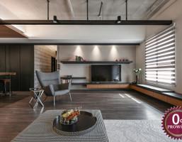 Morizon WP ogłoszenia | Mieszkanie na sprzedaż, Warszawa Służewiec, 63 m² | 5535
