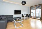 Morizon WP ogłoszenia | Mieszkanie na sprzedaż, Warszawa Odolany, 63 m² | 2844