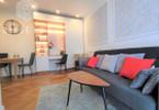 Morizon WP ogłoszenia | Mieszkanie do wynajęcia, Warszawa Śródmieście, 30 m² | 4939