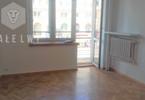 Morizon WP ogłoszenia | Mieszkanie na sprzedaż, Warszawa Śródmieście, 65 m² | 8013