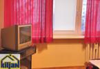 Morizon WP ogłoszenia | Mieszkanie na sprzedaż, Koszalin Moniuszki, 33 m² | 7899
