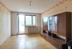 Morizon WP ogłoszenia   Mieszkanie na sprzedaż, Poznań Rataje, 63 m²   7321