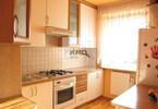 Morizon WP ogłoszenia | Mieszkanie na sprzedaż, Lublin Czuby, 45 m² | 9624