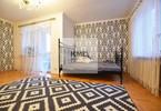 Morizon WP ogłoszenia | Mieszkanie na sprzedaż, Lublin Kalinowszczyzna, 53 m² | 7295