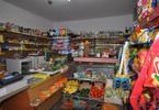 Morizon WP ogłoszenia | Dom na sprzedaż, Ostrówek, 91 m² | 8305