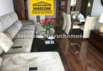 Morizon WP ogłoszenia | Mieszkanie na sprzedaż, Bydgoszcz Fordon, 75 m² | 6086