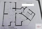 Morizon WP ogłoszenia   Mieszkanie na sprzedaż, Wrocław Kozanów, 65 m²   5233