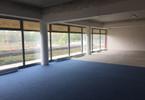Morizon WP ogłoszenia | Lokal usługowy na sprzedaż, 130 m² | 1024