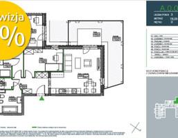 Morizon WP ogłoszenia | Mieszkanie na sprzedaż, Warszawa Białołęka, 78 m² | 6149