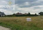 Morizon WP ogłoszenia | Działka na sprzedaż, Kolonia Lesznowola Postępu, 3836 m² | 2664
