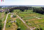 Morizon WP ogłoszenia | Działka na sprzedaż, Lusówko Cienista, 32000 m² | 2810