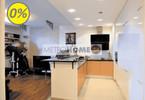 Morizon WP ogłoszenia | Mieszkanie na sprzedaż, Warszawa Zawady, 46 m² | 9260