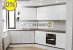 Morizon WP ogłoszenia | Mieszkanie na sprzedaż, Piaseczno ul. Albatrosów, 95 m² | 5833
